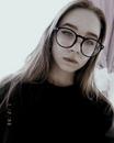 Алёна Слободина фото #3