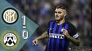15.12.2018 Inter 1-0 Udinese, Serie A, giornata 16