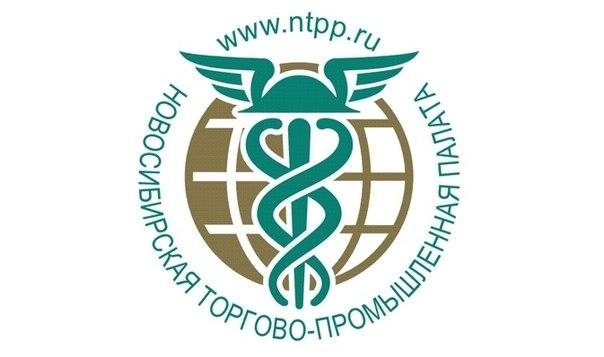Новосибирская торгово-промышленная палата   Ассоциация предпринимателей Китая