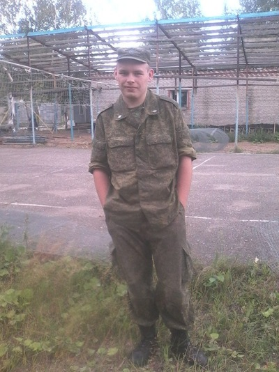 Евгений Щербань, 21 ноября 1994, id63415842
