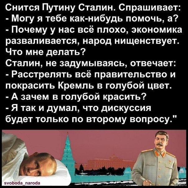 Московские девелоперы подняли цены на квартиры из-за панических настроений - Цензор.НЕТ 3930