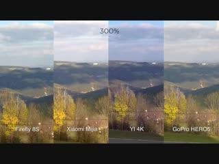 Видео сравнение и обзор: Xiaomi Mijia - YI 4K - Firefly 8S - GoPro Hero5