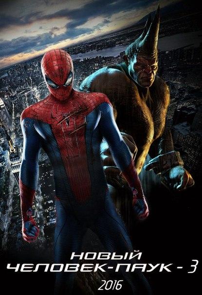 Великий Человек-паук 1,2,3,4 сезон онлайн бесплатно в