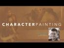 Создание персонажа: Работаем как профессионалы