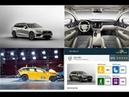 2019 Volvo V60 Genel görünüm Euroncap çarpışma testi ve sonuçları