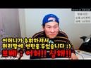 [브베] 2019 유튜브 하이라이트 22편