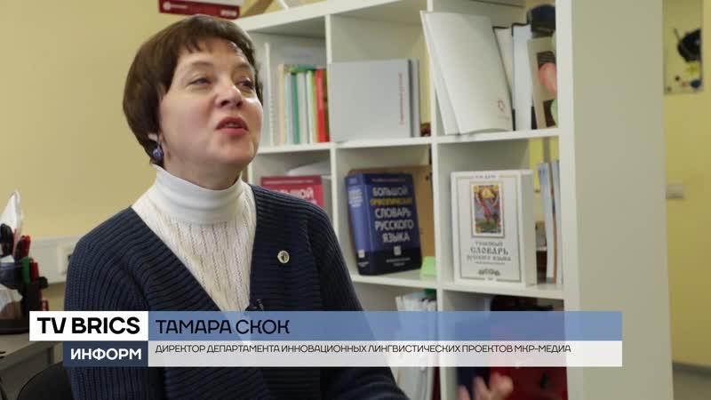 анонс телемост (1)
