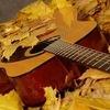 Акорди для гитари,табулатура до пісень