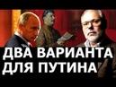 Почему Сталину удалось сделать то что неудалось пока Путину Михаил Хазин