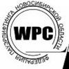 ПАУЭРЛИФТИНГ   WPC   НОВОСИБИРСК