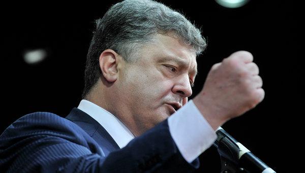 Заявление Порошенко насчёт выборов