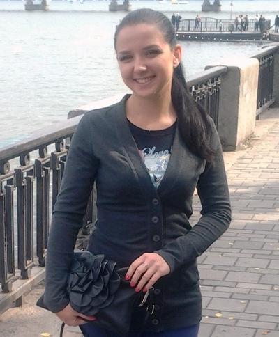 Настюха Климанова, 7 октября , Днепропетровск, id58055217