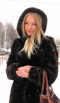 Xenia Xenia, 25 января 1993, Хабаровск, id198048089