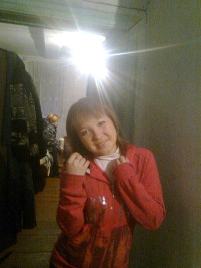 Лиза Дедкова, 2 января 1997, Канск, id169290444