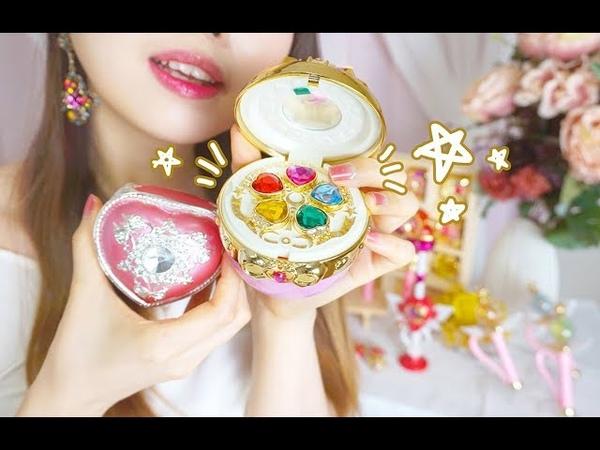 ASMR The lovely Sailor Moon shop🌙 Tapping, Soft Spoken