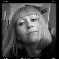 Ольга Кропанева
