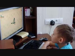 Васинкин Тимур, 8 лет. Скорость 2с, 17 примеров на английском языке+стих
