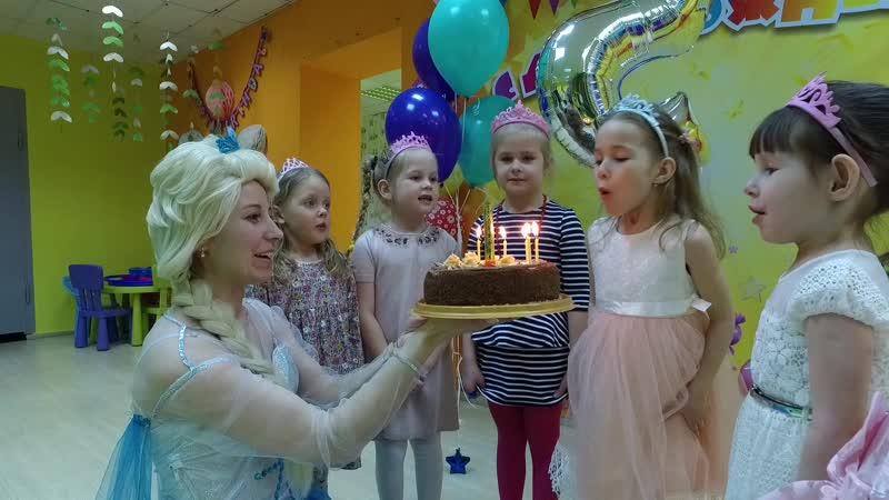День рождения Анечки в клубе Волшебный чумодан