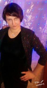 Остроух Алина