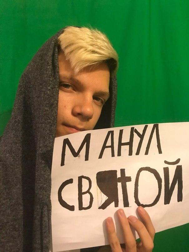 Никита Абрамов | Санкт-Петербург