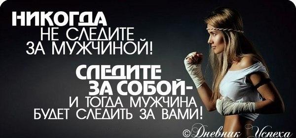 Жека Дударев | Новокузнецк