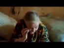 ржачьная бабуля