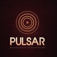 Логотип ~~~ Pulsar Music ~~~