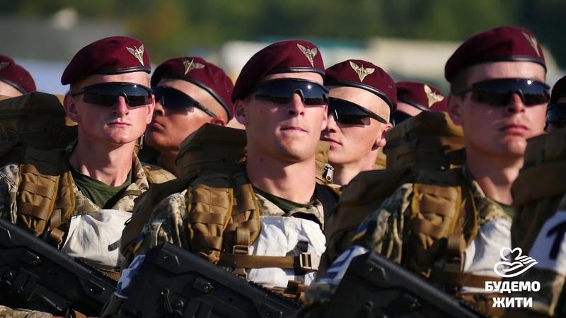 Воїни Незалежності. Перша репетиція параду