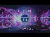 Не сильней я (TEMNIKOVA III: Не модные) - 2018