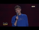 Stand Up: Ваня Усович - Твердый знак