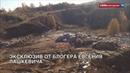 Незаконный сброс отходов в карьер у д. Заовражье