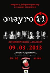 ONEYROID вперше у Дніпрі ! 09.03.13