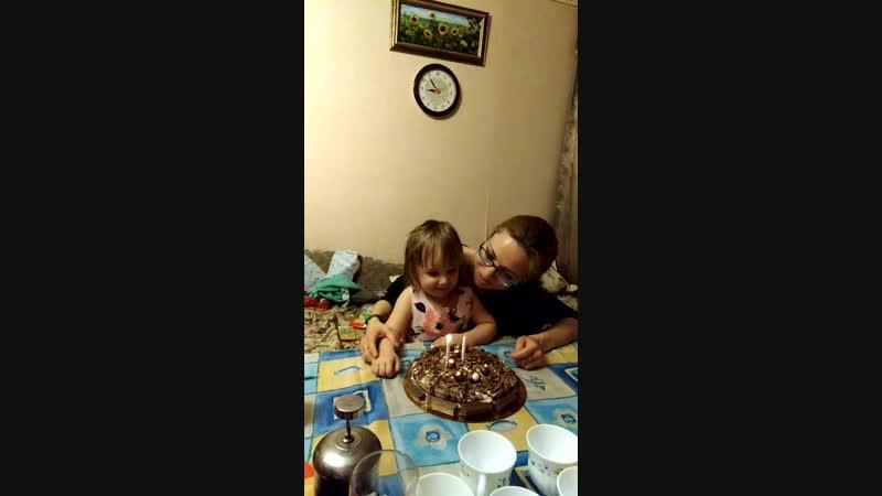 Софии 2 годика