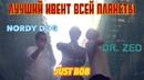 Just Bob ft. Dr. Zed ft. Nordy Dog - Лучший ивент всей планеты