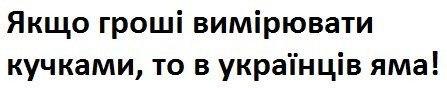 Украина и Венгрия договорились построить автостраду к границе до 2020 года, - Гройсман - Цензор.НЕТ 2821