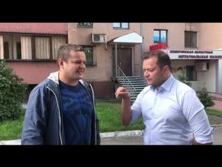 Исаев в Кемерово. Игорь Востриков и его «волшебное переобувание»