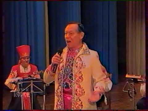 Вижу чудное приволье И. Суржиков, Р.м. 1997 г