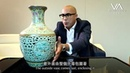 專訪仇國仕 解構HK$5,000萬乾隆御瓷|Interview with Nicolas Chow on HK$50m Qianlong Reticulated Vase
