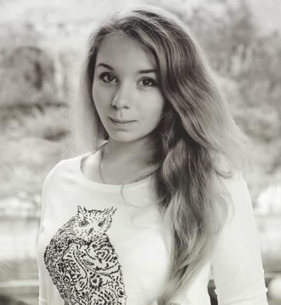 Юлия Яковлева, 16 августа , Киев, id83575233