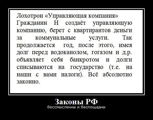 Регресс наложить на фото славянский шрифт онлайн можешь говорить