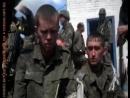 Батальон «Донбасс» и пленные солдаты РФ Иловайск, лето 2014.mp4