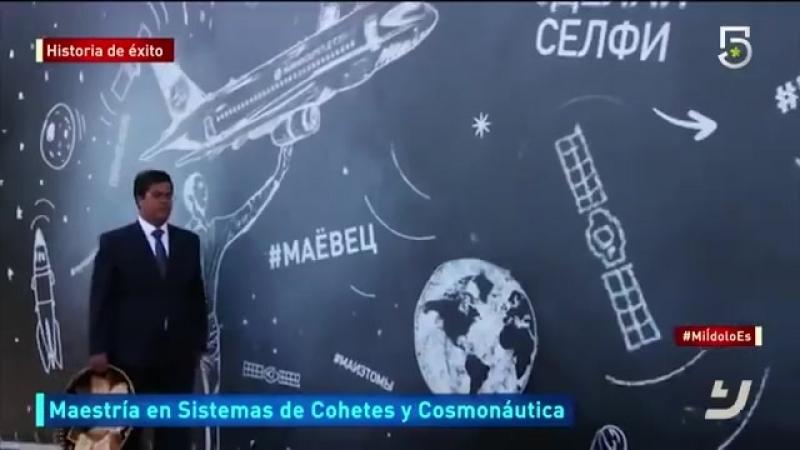 """Мексиканский телеканал """"Телевиса"""": репортаж о вручении дипломов в МАИ"""
