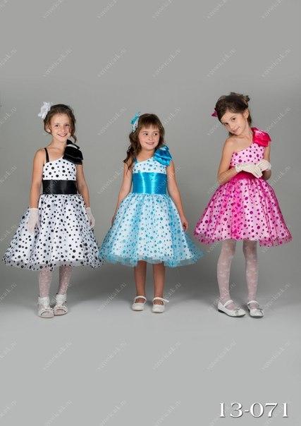 Где в екатеринбурге купить платья на выпускной для девочек