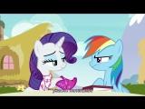 My Little Pony: FiM | Сезон 8, серия 17 — The End in Friend [HD] [русские субтитры]