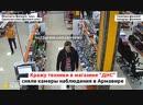 Вор в ДНС попал на видео 30 12 18 Армавир