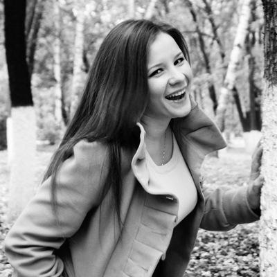 Дарья Пахомова, 15 августа , Нижний Новгород, id103523060