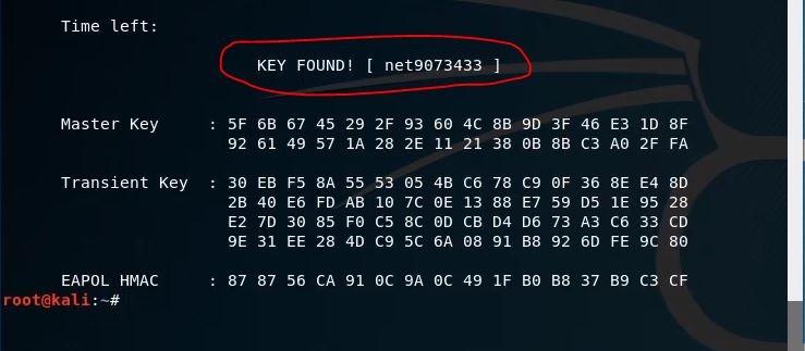 Взлом пароля Wi-Fi. Атака «захват рукопожатия». Реализация и защита, изображение №6