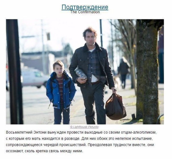 Фото №456292256 со страницы Юры Вахрушева