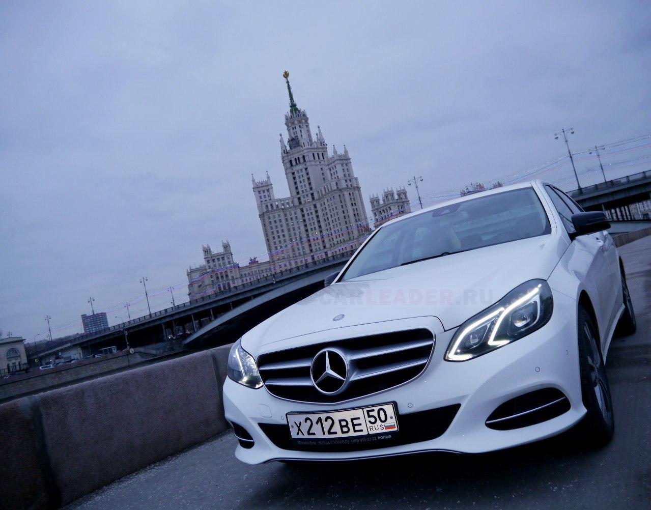 Диодные фары Mercedes E 2014