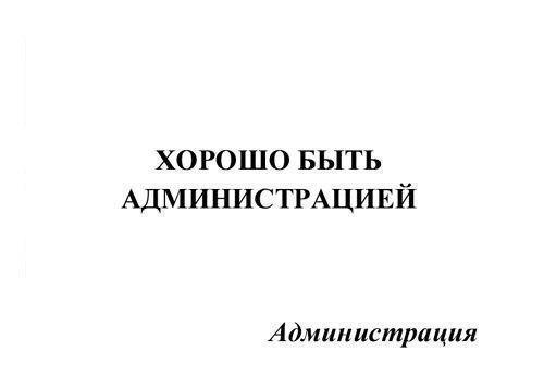 http://cs317716.userapi.com/v317716804/20d2/Y421TuDxyhU.jpg
